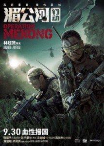 Baixar Operação Mekong Dublado
