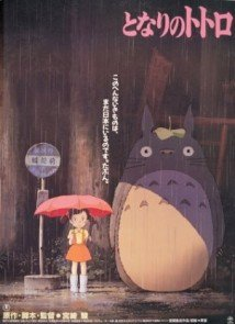 Baixar Meu Amigo Totoro Dublado